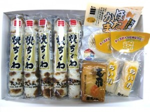 products_yaki