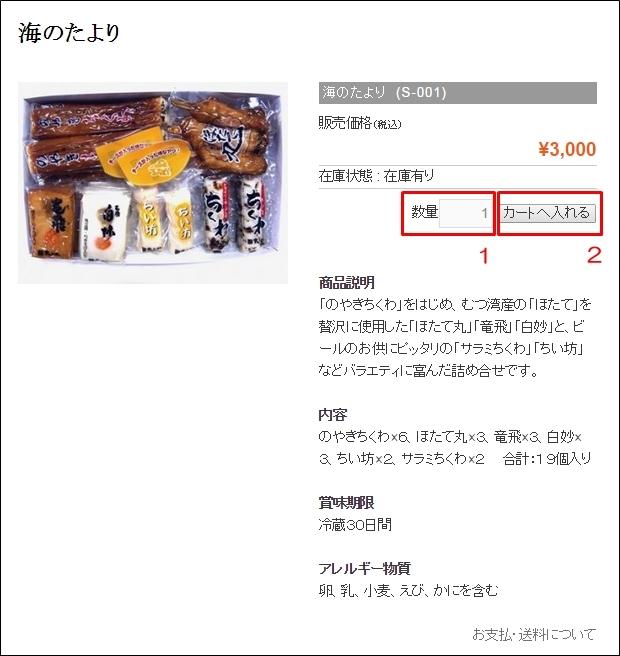shop4_tezyun01